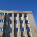 Ремонт фасадов Кондратьевский 38