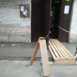 Ремонт крыльца Железноводская ул. 62